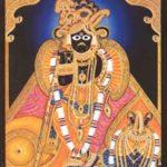 श्री बाँकेबिहारी जी की आरती