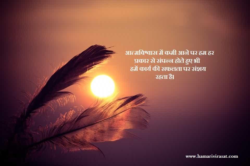 श्रीमद्भागवत(shrimad bhagwat) का हमारे जीवन में क्या प्रभाव पड़ता है ?
