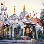 श्री दूधेश्वरनाथ महादेव मठ मंदिर(Dudheshwar Nath Mandir)
