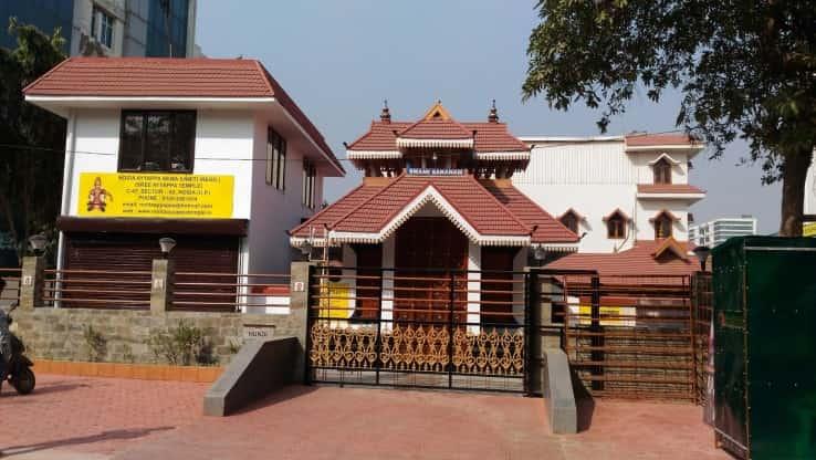 नोएडा अयप्पा मंदिर(Noida Ayyappa Temple)