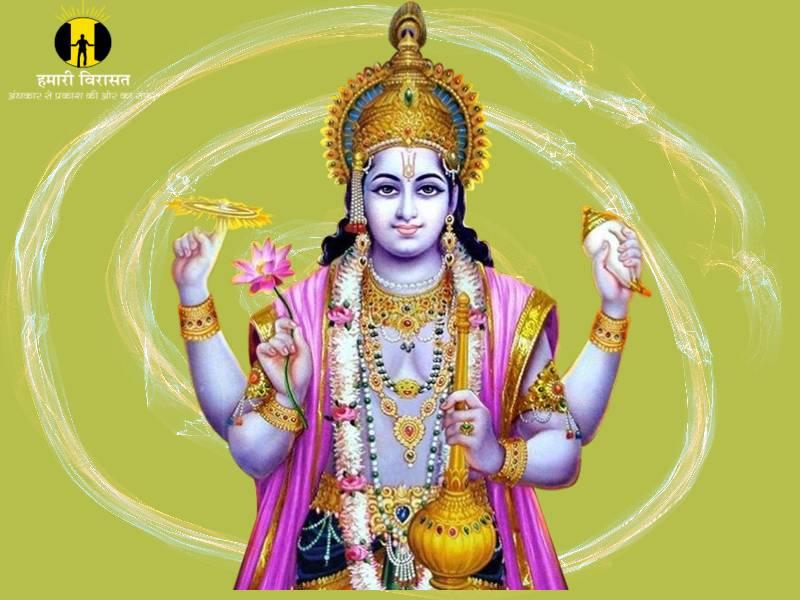 क्या है रहस्य भगवान विष्णु (lord Vishnu) के 'हरि' और 'नारायण' नाम का ?